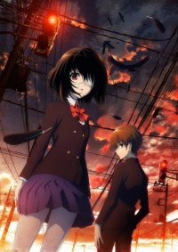 Anime: Another