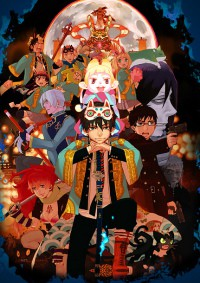 Anime: Blue Exorcist: The Movie