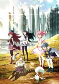 Anime: Puella Magi Madoka Magica the Movie - Part 1: Beginnings