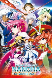 Anime: Mahou Shoujo Lyrical Nanoha The Movie 2nd A's