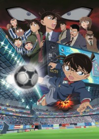 Anime: Meitantei Conan: 11-ninme no Striker