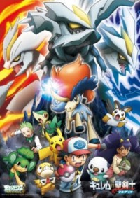 Pokemon The Movie Kyurem Vs The Sword Of Justice Anime Anisearch