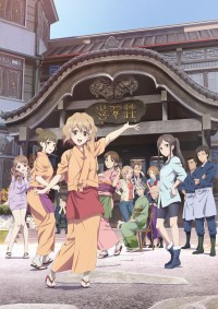 Anime: Hanasaku Iroha the Movie: Home Sweet Home