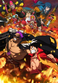 Anime: One Piece Film: Z
