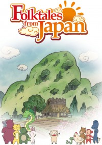Anime: Folktales from Japan