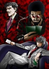 Anime: Usogui