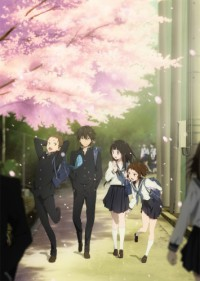 Anime: Hyouka: What Should Be Hat