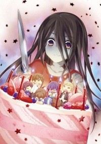 Anime: Corpse Party: Missing Footage