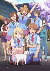 Anime: The Pet Girl of Sakurasou