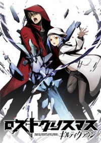 Anime: Guilty Crown: Lost Christmas