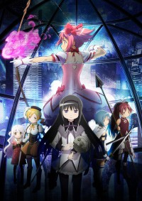 Anime: Puella Magi Madoka Magica The Movie: Part 3 - Rebellion
