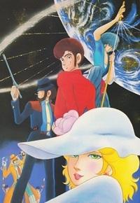 Anime: Lupin 8sei