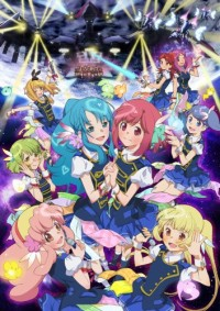 Anime: AKB0048: Next Stage