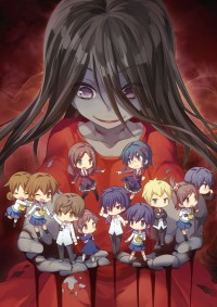 Anime: Corpse Party: Tortured Souls