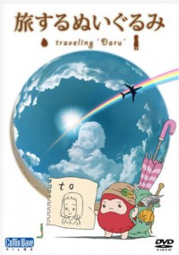 Anime: Traveling Daru