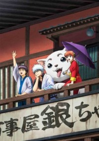 Anime: Gintama (Episodes 253-265)