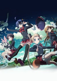 Anime: Love, Chunibyo & Other Delusions! Chuni-Shorts