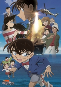Anime: Meitantei Conan: Zekkai no Private Eye