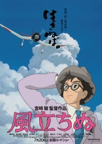 Anime: The Wind Rises