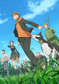 Anime: Silver Spoon