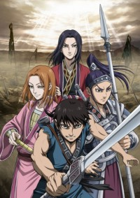 Anime: Kingdom Season 2