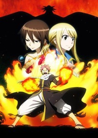 Anime: Fairy Tail: Phoenix Priestess - The First Morning