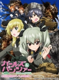 Anime: Girls und Panzer: This is the Real Anzio Battle!