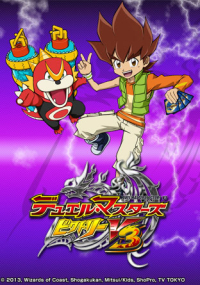 Anime: Duel Masters Victory V3
