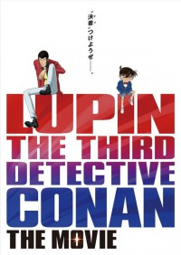 Anime: Lupin the 3rd Vs Detective Conan: The Movie
