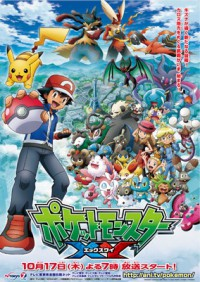 Anime: Pokémon the Series: XY