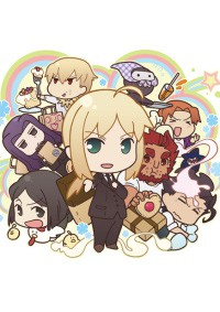 Anime: Fate/Zero Cafe