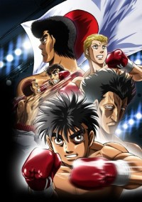 Anime: Hajime no Ippo: The Fighting! - Rising