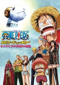 Anime: One Piece: Episode of Merry - Mou Hitori no Nakama no Monogatari