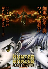 Anime: Hunter x Hunter: The Last Mission