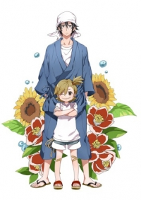 Anime: Barakamon