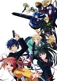 Anime: Black Bullet
