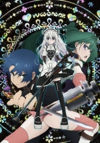 Anime: Chaika: The Coffin Princess