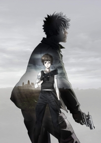 Anime: Psycho-Pass: The Movie