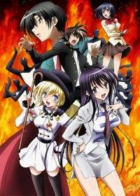 Anime: Daimidaler: Prince vs. Penguin Empire