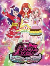 Anime: Gekijouban Pretty Rhythm All Star Selection: Prism Show Best Ten