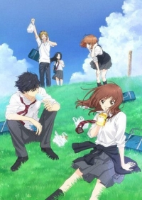 Anime: Blue Spring Ride
