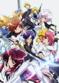 Anime: World Break: Aria of Curse for a Holy Swordsman