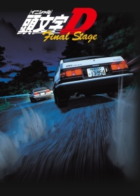 Anime: Initial D Final Stage