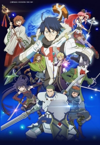 Log Horizon (2014)