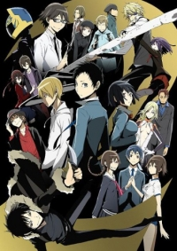 Anime: Durarara!! X2 The First Arc
