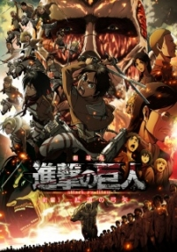 Anime: Attack on Titan (Compilation Movies)