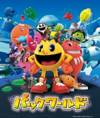 Anime: Pac-Man and the Ghostly Adventures