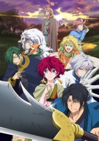 Akatsuki no Yona: The Girl Standing in the Blush of Dawn