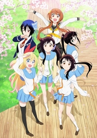 Anime: Nisekoi: False Love (Season 2)