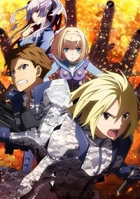 Anime: Heavy Object